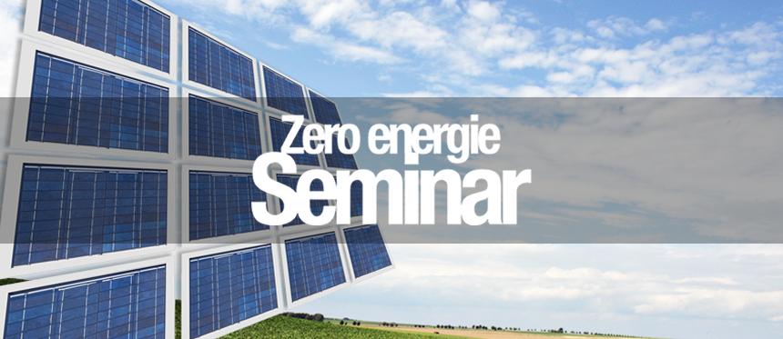 ゼロ・エネルギー住宅セミナー