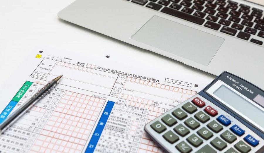 相続時精算課税
