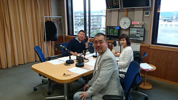 京都ラジオ