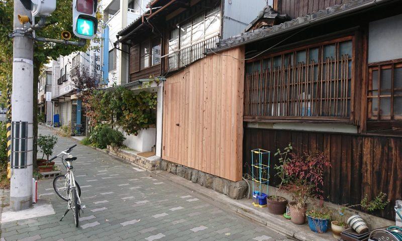 京都 改装現場