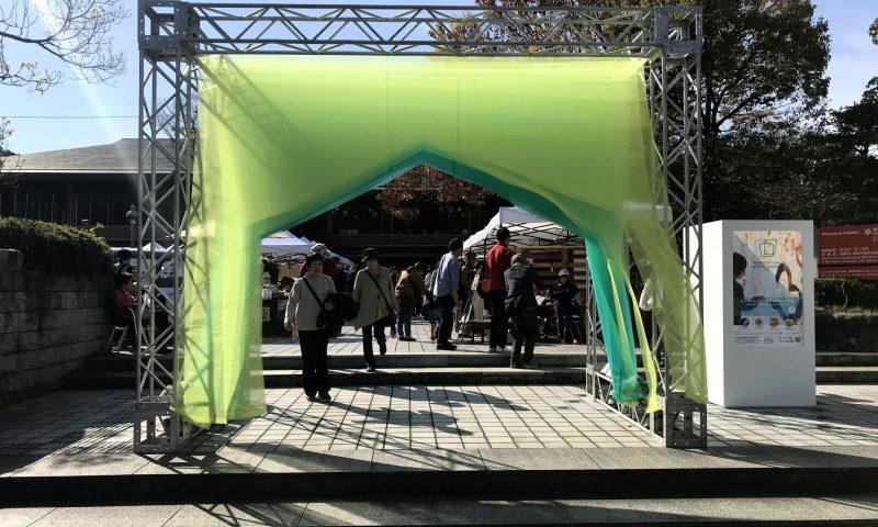 京都リノベーションエキスポ