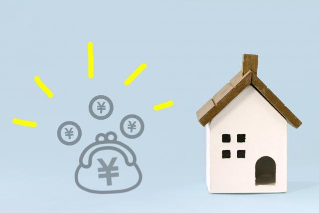 家づくり資金の基礎知識